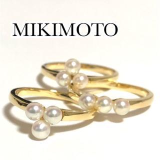 MIKIMOTO - ミキモト K18YG アコヤ ベビー パール 3本 セット リング 真珠