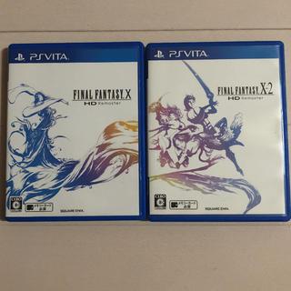 PlayStation Vita - ファイナルファンタジーX/X-2 HD Remaster PS VITA