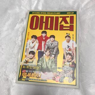 韓国 アーミー5期 写真集