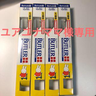 サンスター(SUNSTAR)の子供用 歯ブラシセット(歯ブラシ/歯みがき用品)