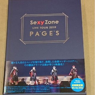 Sexy Zone - SexyZone LIVE TOUR2019 PAGES(初回限定盤Blu-