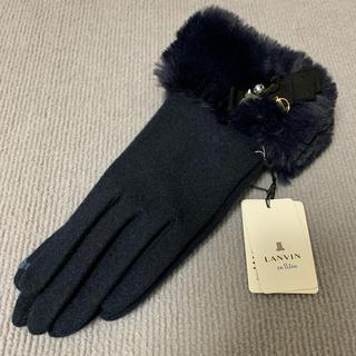LANVIN en Bleu - ランバンオンブルー手袋(ネイビー/スマホ対応)