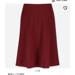 ユニクロ(UNIQLO)のUNIQLO スカート(ひざ丈スカート)