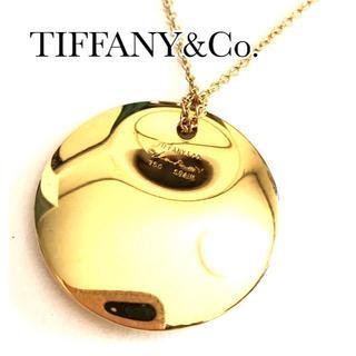 Tiffany & Co. - 特大♡ ティファニー TIFFANY K18YG ラウンド ネックレス
