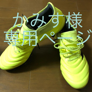 adidas - タイムセール✴︎アディダス サッカースパイク COPA FG 27.5cm