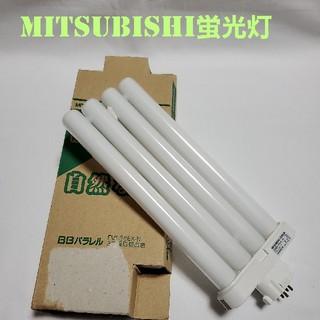 ミツビシ(三菱)の三菱 形蛍光ランプ BBパラレル 昼白色 2本セット (蛍光灯/電球)