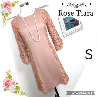 ローズティアラ(Rose Tiara)のローズティアラ(Sサイズ)サイドレースワンピース(ひざ丈ワンピース)