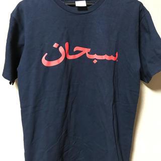 Supreme - シュプリーム アラビア tシャツ
