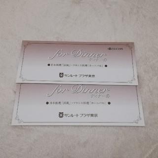 ディズニー(Disney)のサンルートプラザ東京☆食事券ペア(レストラン/食事券)