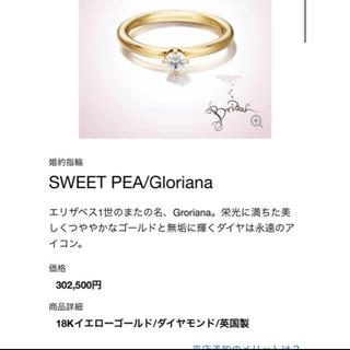 H.P.FRANCE - sweet pea