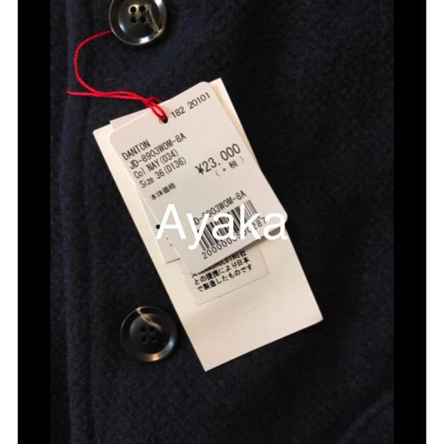 DANTON(ダントン)の19AW 大人気 ダントン  ウールモッサノーカラーコー  レディースのジャケット/アウター(ノーカラージャケット)の商品写真