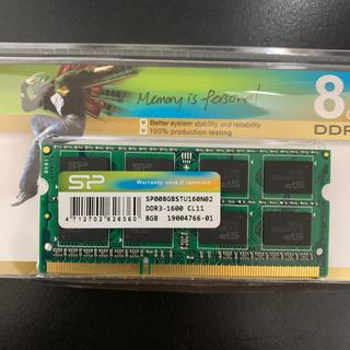 【SALE!!】シリコンパワー DDR3 1600 8GB