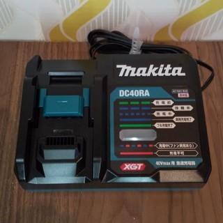 マキタ(Makita)の10月新発売マキタ40Vmax用急速充電器純正品DC40RA(バッテリー/充電器)