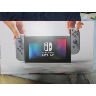 Nintendo Switch - 旧モデル 任天堂switch ほぼ新品 両面フィルム貼り付け済み SDカード付