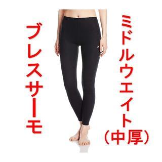 ミズノ(MIZUNO)のミズノ ブレスサーモ 発熱タイツ レディース Mサイズ ブラック A2JB570(タイツ/ストッキング)