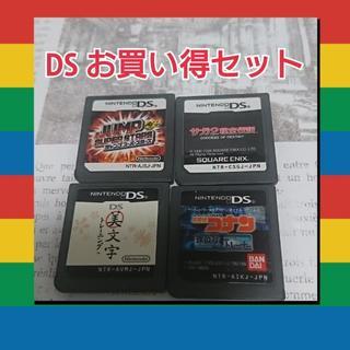 ニンテンドーDS - DS お買い得 4枚セット
