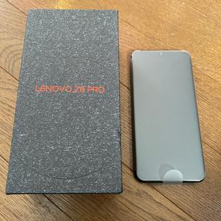 Lenovo - 新品!SIMフリー! lenovo z6 pro