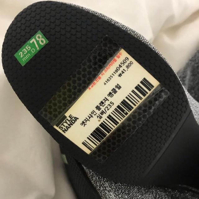 STYLENANDA(スタイルナンダ)のスタイルナンダ 未使用 ソックスブーツ レディースの靴/シューズ(ブーツ)の商品写真