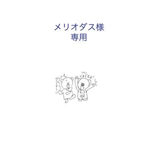 しおりの日記 1