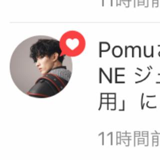 iKON - 【いいね不要】iKON JAY ジナン アイマスク ペンミ 新品未開封