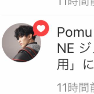 iKON - 【いいね不要】iKON JU-NE ジュネ アイマスク ペンミ 新品未開封