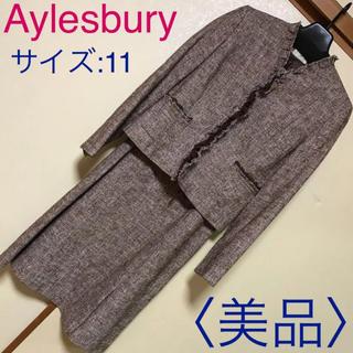 Aylesbury - 美品♡アリスバーリー♡ツイードワンピーススーツ セレモニースーツ ママスーツ