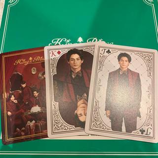 Johnny's - king&prince 平野紫耀 トランプ トレカ カード