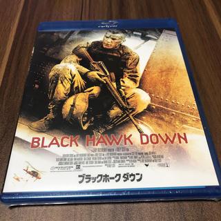 ブラックホーク・ダウン 未開封Blu-ray