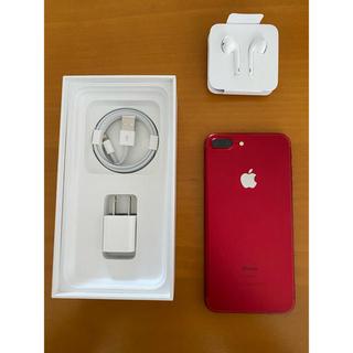 iPhone - iphone 7 plus 128gb docomo