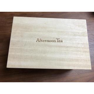 AfternoonTea - アフターヌーンティー ペアカップ(ブルー、ピンク)