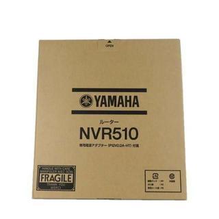 ヤマハ(ヤマハ)の未使用品 ヤマハ ギガアクセス VoIP ルーター NVR510(PC周辺機器)