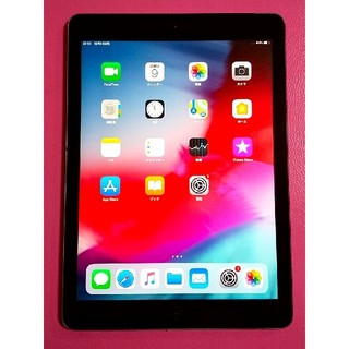 Apple - AppleiPadAir/A7/1GB/16GBWi-Fi+CellularSB