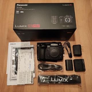 Panasonic - 【超美品】Panasonic Lumix G9 PRO ボディ