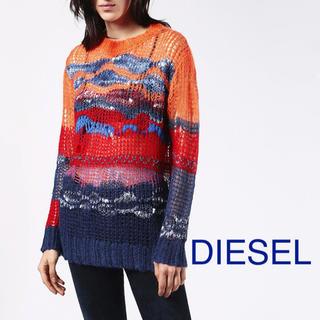 ディーゼル(DIESEL)のマルチカラー ざっくりニット モヘヤ混 ウール混 長袖 ニットセーター(ニット/セーター)