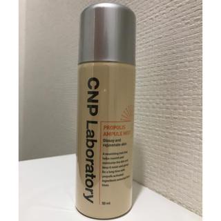 チャアンドパク(CNP)のCNPプロポリスアンプルミスト(化粧水/ローション)