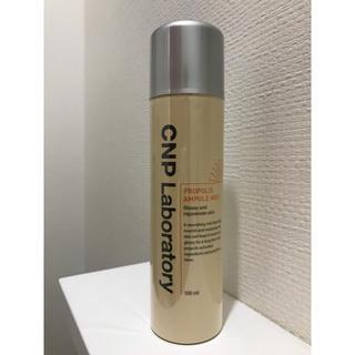 チャアンドパク(CNP)のCNPプロポリスアンプルミスト100ml(化粧水/ローション)