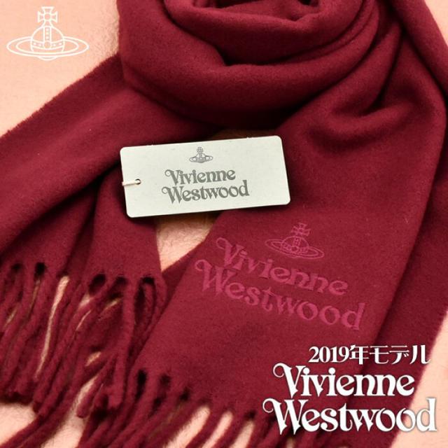 Vivienne Westwood(ヴィヴィアンウエストウッド)のforest様専用 レディースのファッション小物(マフラー/ショール)の商品写真