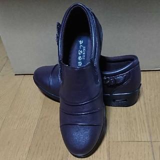 婦人靴 エアーソール(その他)