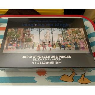 Disney - レア!ディズニーランド イマジニングザマジック  パズル