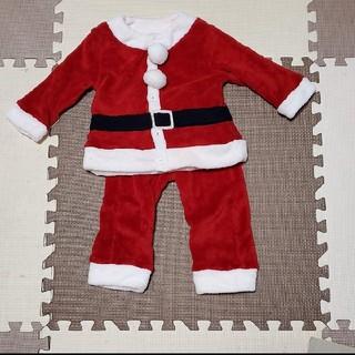 シマムラ(しまむら)の【専用】サンタ服90cm クリスマス サンタクロース コスプレ(衣装)