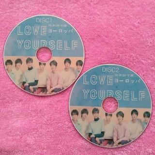 防弾少年団(BTS) - ❤BTS❤ LOVE YOURSELF ヨーロッパ 2枚 セット