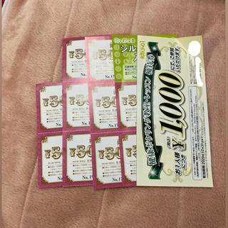 ラウンドワン 株主優待券 5000円割引券(ボウリング場)