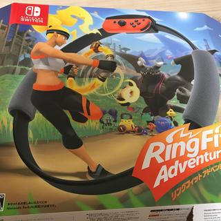 Nintendo Switch - リングフィットアドベンチャー Switch 中古