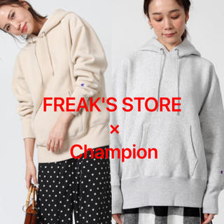 FREAK'S STORE - ★美品! FREAK'S STORE × Champion 別注 パーカー