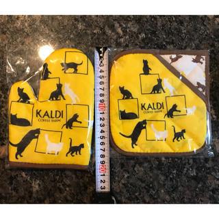 カルディ(KALDI)のカルディ ネコの日バッグ ミトン 鍋敷き ネコ柄(キッチン小物)