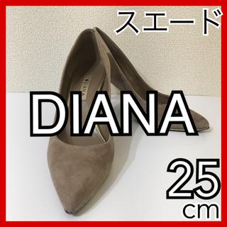 ダイアナ(DIANA)のDIANA ダイアナ パンプス スエード  グレージュ シンプル 大きめ(ハイヒール/パンプス)