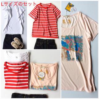 ユニクロ(UNIQLO)の【新品タグ付き含む】トップス3枚セット Lサイズ(Tシャツ(半袖/袖なし))