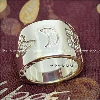 ヴィヴィアンウエストウッド(Vivienne Westwood)のヴィヴィアン/ウエディングリング旧型/SX(リング(指輪))