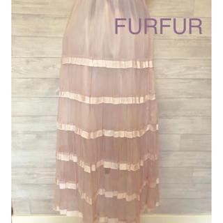 ファーファー(fur fur)のFURFUR ファーファー  シフォンスカート(ロングスカート)