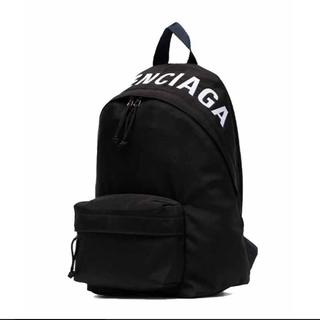 バレンシアガバッグ(BALENCIAGA BAG)の2020 秋冬 バレンシアガ リュック  S 新品★セール中(リュック/バックパック)